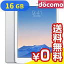 白ロム iPad Air2 Wi-Fi Cellular (MGH72J/A) 16GB シルバー[中古Aランク]【当社1ヶ月間保証】 タブレット docomo 中古 本体 送料無料【中古】 【 パソ