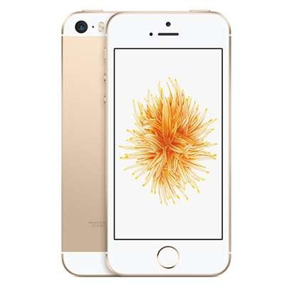 SIMフリー iPhoneSE 64GB A1723 (MLXP2J/A) ゴールド 【国内版SIMフリー】[中古Aランク]【当社1ヶ月間保証】 スマホ 中古 本体 送料無料【中古】 【 中古スマホとタブレット販売のイオシス 】