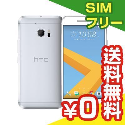 SIMフリー HTC 10 M10h [ Silver 32GB 海外版 SIMフリー][中古Aランク]【当社1ヶ月間保証】 スマホ 中古 本体 送料無料【中古】 【 中古スマホとタブレット販売のイオシス 】