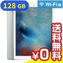 iPad Pro 12.9インチ Wi-Fi (ML0Q2J/A) 128GB シルバー[中古Bランク]【当社1ヶ月間保証】 タブレット 中古 本体 送料無料【中古】 【 パソコン&白ロムのイオシス