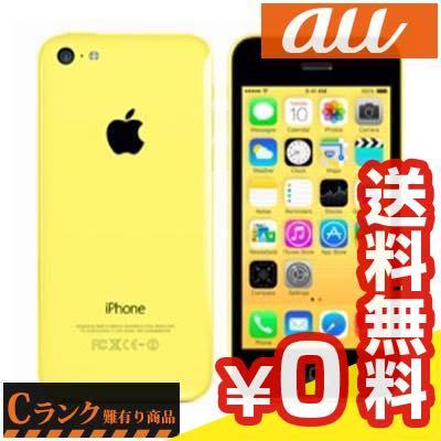 白ロム au iPhone5c 16GB (ME542J/A) Yellow[中古Cランク]【当社1ヶ月間保証】 スマホ 中古 本体 送料無料【中古】 【 中古スマホとタブレット販売のイオシス 】