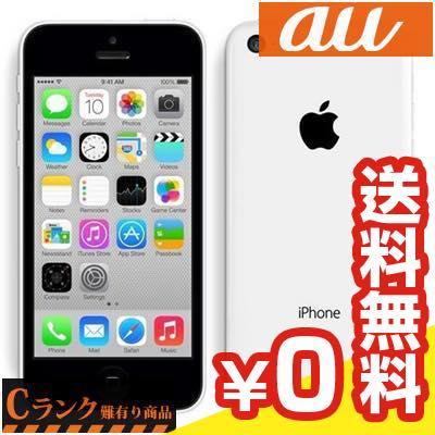 白ロム au iPhone5c 16GB (NE541J/A) White[中古Cランク]【当社1ヶ月間保証】 スマホ 中古 本体 送料無料【中古】 【 中古スマホとタブレット販売のイオシス 】