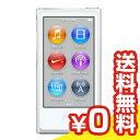 【送料無料】当社1ヶ月間保証[未使用品]■Apple 【第7世代】iPod nano MKN22J/A [16GB ホワイト]中古【中古】 【 パソ…