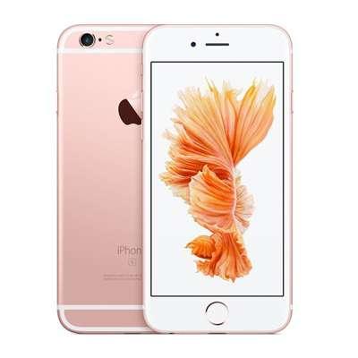 白ロム docomo iPhone6s 64GB A1688 (MKQR2J/A) ローズゴールド[中古Aランク]【当社3ヶ月間保証】 スマホ 中古 本体 送料無料【中古】 【 中古スマホとタブレット販売のイオシス 】
