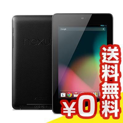 Google Nexus7 ME370T (ASUS-1B081A) 32GB Black【2012/Wi-Fi】[中古Bランク]【当社1ヶ月間保証】 タブレット 中古 本体 送料無料【中古】 【 中古スマホとタブレット販売のイオシス 】