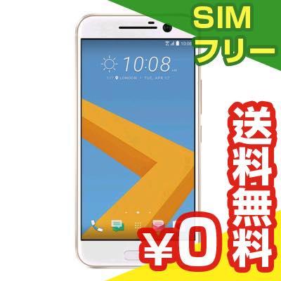 SIMフリー HTC 10 M10h [Gold 32GB 海外版 SIMフリー][中古Aランク]【当社1ヶ月間保証】 スマホ 中古 本体 送料無料【中古】 【 中古スマホとタブレット販売のイオシス 】