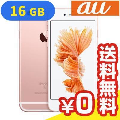 白ロム au iPhone6s 16GB A1688 (MKQM2J/A) ローズゴールド[中古Aランク]【当社1ヶ月間保証】 スマホ 中古 本体 送料無料【中古】 【 中古スマホとタブレット販売のイオシス 】