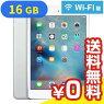 AppleiPadmini4Wi-Fi16GBMK6K2J/Aシルバー
