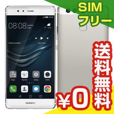 SIMフリー Huawei P9 EVA-L09 Mystic Silver【国内版 SIMフリー】[中古Bランク]【当社1ヶ月間保証】 スマホ 中古 本体 送料無料【中古】 【 中古スマホとタブレット販売のイオシス 】
