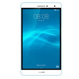 HUAWEI MediaPad T2 7.0 Pro LTEモデル Blue PLE-701L 【国内版 SIMフリー】 Huawei 当社3ヶ月間保証 中古 【 中古スマホとタブレット販売のイオシス 】