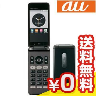 白ロム au GRATINA 4G BLACK KYF31[中古Aランク]【当社1ヶ月間保証】 ガラケー 中古 本体 携帯電話 送料無料【中古】 【 中古スマホとタブレット販売のイオシス 】
