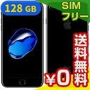 SIMフリー 未使用 iPhone7 Plus A1785 (MN6K2J/A) 128GB ジェットブラック 【国内版 SIMフリー】【当社6ヶ月保証】 スマ...