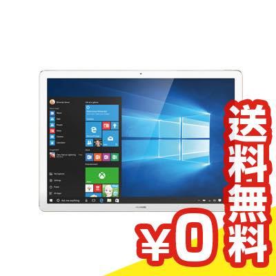 未使用 Huawei MateBook HZ-W19 Golden(White Panel) 【Core m5/RAM4GB/SSD128GB】【当社6ヶ月保証】 タブレット 中古 本体 送料無料【中古】 【 中古スマホとタブレット販売のイオシス 】