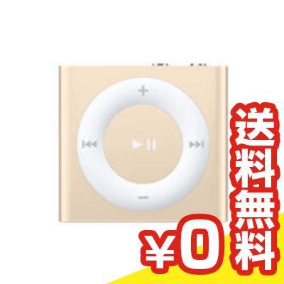 【送料無料】当社1ヶ月間保証[未使用品]■Apple iPod shuffle 2GB MKM92J/A ゴールド中古【中古】 【 中古スマホとタブレット販売のイオシス 】