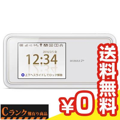 白ロム 【UQWiMAX版】Speed Wi-Fi NEXT W02 HWD33SWU ホワイト[中古Cランク]【当社1ヶ月間保証】 モバイルルーター 中古 本体 送料無料【中古】 【 中古スマホとタブレット販売のイオシス 】