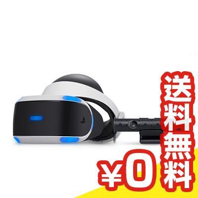 【送料無料】当社1ヶ月間保証[中古Aランク]■SONY PlayStation VR PlayStation Camera同梱版 CUHJ-16001 中古【中古】 【 中古スマホとタブレット販売のイオシス 】