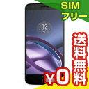 SIMフリー Motorola Moto Z XT1650-03 BLK/LUNAR GRAY [海外版SIMフリー][中古Aランク]【当社1ヶ月間保証】 スマ...