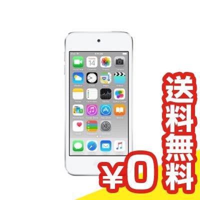 【送料無料】当社1ヶ月間保証[中古Bランク]■Apple 【第6世代】iPod touch (MKH42J/A) 16GB シルバー中古【中古】 【 中古スマホとタブレット販売のイオシス 】