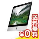 中古パソコン iMac MD094J/A Late 2012 中古デスクトップパソコン Core i5 21.5インチ 送料無料 当社3ヶ月間保証 【 パソコン...