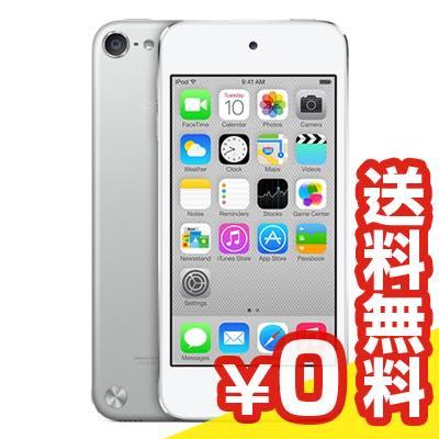 【送料無料】当社1ヶ月間保証[中古Cランク]■Apple 【第5世代】iPod touch 16GB MGG52J/A シルバー中古【中古】 【 中古スマホとタブレット販売のイオシス 】