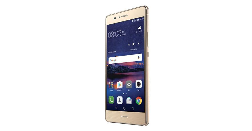 SIMフリー 未使用 UQ mobile Huawei P9 lite PREMIUM VNS-L52 Gold 【国内版 SIMフリー】【当社6ヶ月保証】 スマホ 中古 本体 送料無料【中古】 【 中古スマホとタブレット販売のイオシス 】