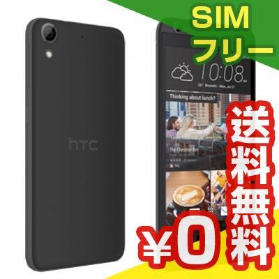 SIMフリー HTC Desire 626 ダークグレイ [楽天版 SIMフリー] [中古Aランク]【当社1ヶ月間保証】 スマホ 中古 本体 送料無料【中古】 【 中古スマホとタブレット販売のイオシス 】
