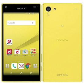 白ロム docomo Xperia Z5 Compact SO-02H Yellow[中古Cランク]【当社3ヶ月間保証】 スマホ 中古 本体 送料無料【中古】 【 中古スマホとタブレット販売のイオシス 】