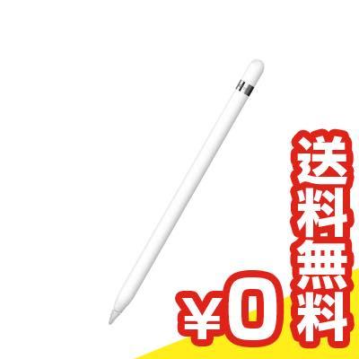 【送料無料】当社1週間保証[中古Aランク]■Apple Apple Pencil MK0C2J/A【周辺機器】中古【中古】 【 中古スマホとタブレット販売のイオシス 】