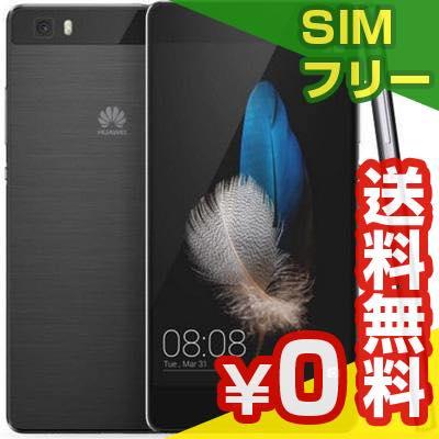 SIMフリー 未使用 Huawei nova lite PRA-LX2 Black【国内版 SIMフリー】【当社6ヶ月保証】 スマホ 中古 本体 送料無料【中古】 【 中古スマホとタブレット販売のイオシス 】