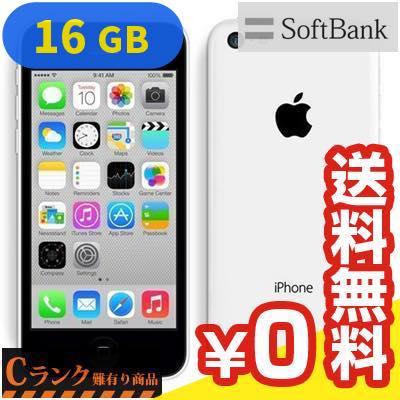 白ロム SoftBank iPhone5c 16GB (NE541J/A) White[中古Cランク]【当社1ヶ月間保証】 スマホ 中古 本体 送料無料【中古】 【 中古スマホとタブレット販売のイオシス 】