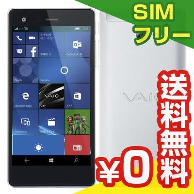 SIMフリー VAIO Phone A VPA0511S[中古Aランク]【当社1ヶ月間保証】 スマホ 中古 本体 送料無料【中古】 【 中古スマホとタブレット販売のイオシス 】