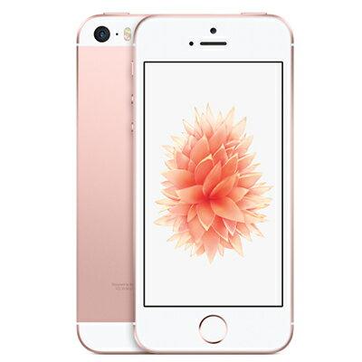 白ロム au 【SIMロック解除済】iPhoneSE 64GB A1723 (MLXQ2J/A) ローズゴールド[中古Bランク]【当社1ヶ月間保証】 スマホ 中古 本体 送料無料【中古】 【 中古スマホとタブレット販売のイオシス 】