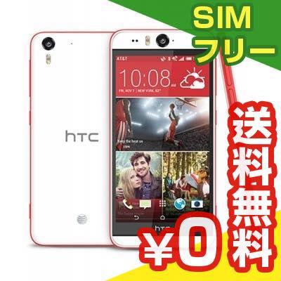 SIMフリー HTC Desire EYE LTE [Red 16GB 国内版 SIMフリー][中古Bランク]【当社1ヶ月間保証】 スマホ 中古 本体 送料無料【中古】 【 中古スマホとタブレット販売のイオシス 】