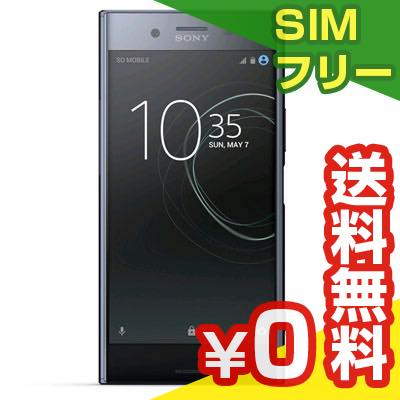 SIMフリー 未使用 Sony Xperia XZ Premium Dual G8142 [Deepsea Black 64GB 海外版SIMフリー]【当社6ヶ月保証】 スマホ 中古 本体 送料無料【中古】 【 中古スマホとタブレット販売のイオシス 】