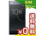 SIMフリー 未使用 Sony Xperia XZ Premium Dual G8142 [Deepsea Black 64GB 海外版 SIMフリー]【当社6...