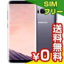 SIMフリー 未使用 Samsung Galaxy S8 Dual-SIM SM-G9500【64GB Orchid Gray 香港版 SIMフリー】【当社6ヶ月保証】 ス…