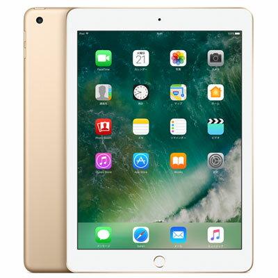 未使用 iPad 2017 Wi-Fi (MPGT2J/A) 32GB ゴールド【当社6ヶ月保証】 タブレット 中古 本体 送料無料【中古】 【 中古スマホとタブレット販売のイオシス 】
