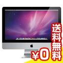 中古パソコン iMac MC509J/A Mid2010 「各種症状有」 中古デスクトップパソコン Core i5 21.5インチ 送料無料 当社1ヶ月間保証 ...