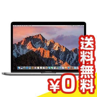 中古パソコン MacBook Pro Retina MPXW2J/A Mid 2017 中古ノートパソコン Core i5 13.3インチ 送料無料 当社3ヶ月間保証 【 中古スマホとタブレット販売のイオシス 】