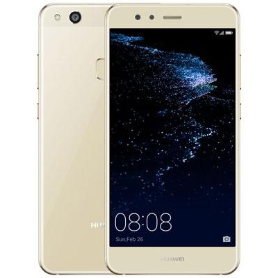 SIMフリー 未使用 Huawei P10 lite WAS-LX2J Platinum Gold【国内版 SIMフリー】【当社6ヶ月保証】 スマホ 中古 本体 送料無料【中古】 【 中古スマホとタブレット販売のイオシス 】
