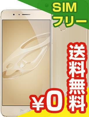 SIMフリー 未使用 Huawei Honor8 FRD-L02 Sunrise Gold【楽天版 SIMフリー】【当社6ヶ月保証】 スマホ 中古 本体 送料無料【中古】 【 中古スマホとタブレット販売のイオシス 】