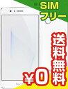 SIMフリー 未使用 Huawei Honor8 FRD-L02 Pearl White【楽天版 SIMフリー】【当社6ヶ月保証】 スマホ 中古 本体 送料…