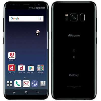 白ロム docomo 【SIMロック解除済】Galaxy S8 SC-02J Midnight Black[中古Aランク]【当社3ヶ月間保証】 スマホ 中古 本体 送料無料【中古】 【 中古スマホとタブレット販売のイオシス 】