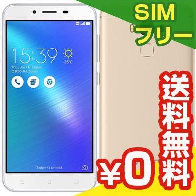 SIMフリー ASUS Zenfone3 Max ZC553KL Gold【32GB 国内版 SIMフリー】[中古Aランク]【当社1ヶ月間保証】 スマホ 中古 本体 送料無料【中古】 【 中古スマホとタブレット販売のイオシス 】