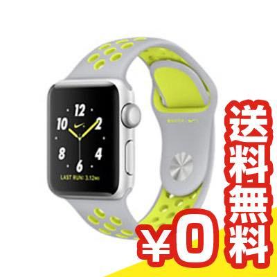 【送料無料】当社6ヶ月保証[未使用品]■Apple Apple Watch Nike+ 38mm MNYT2J/A 【フラットシルバー/ボルトNikeスポーツバンド】【周辺機器】中古【中古】 【 中古スマホとタブレット販売のイオシス 】