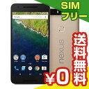SIMフリー Google Nexus6P H1512 64GB Gold 【国内版SIMフリー】[中古Bランク]【当社1ヶ月間保証】 スマホ 中古 本体 送料...