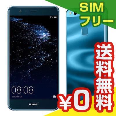 SIMフリー Huawei P10 lite WAS-LX2J (HWU32) Sapphire Blue【UQモバイル版 SIMフリー】[中古Aランク]【当社3ヶ月間保証】 スマホ 中古 本体 送料無料【中古】 【 中古スマホとタブレット販売のイオシス 】