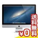 中古パソコン iMac MD096J/A Late 2012 中古デスクトップパソコン Core i7 27インチ 送料無料 当社3ヶ月間保証 【 中古スマホと...