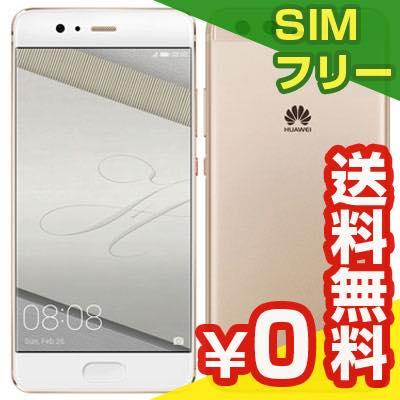 SIMフリー Huawei P10 VTR-L29 64GB Prestige Gold 【国内版SIMフリー】[中古Aランク]【当社1ヶ月間保証】 スマホ 中古 本体 送料無料【中古】 【 中古スマホとタブレット販売のイオシス 】
