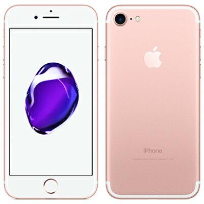 白ロム SoftBank iPhone7 32GB A1779 (MNCJ2J/A) ローズゴールド[中古Aランク]【当社3ヶ月間保証】 スマホ 中古 本体 送料無料【中古】 【 中古スマホとタブレット販売のイオシス 】